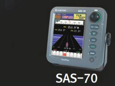 AUTO PILOT & ENGINE CONTROL SYSTEM