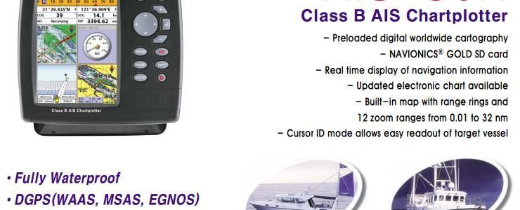 Class B AIS Chartplotter – SAMYUNG AIS-50N