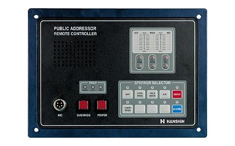 Remote Controller HANSHIN – HBC-110