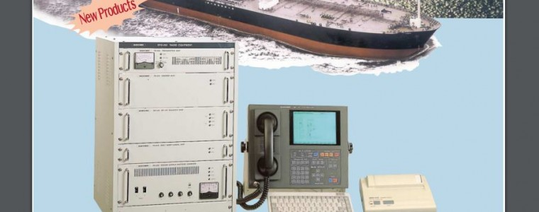 250W/400W MF/HF RADIO TRANSCEIVER – SAMYUNG SRG-250/400