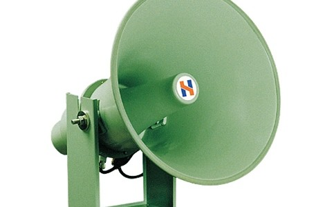 Speaker for Public Address System – HANSHIN HWS-530C/153C