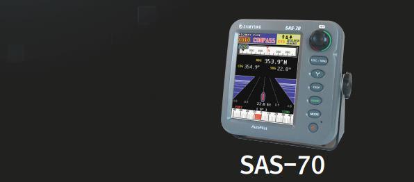 AUTO PILOT & ENGINE CONTROL SYSTEM – SAMYUNG SAS-70