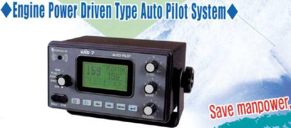 AUTO PILOT & ENGINE CONTROL SYSTEM – SAMYUNG SAS-7